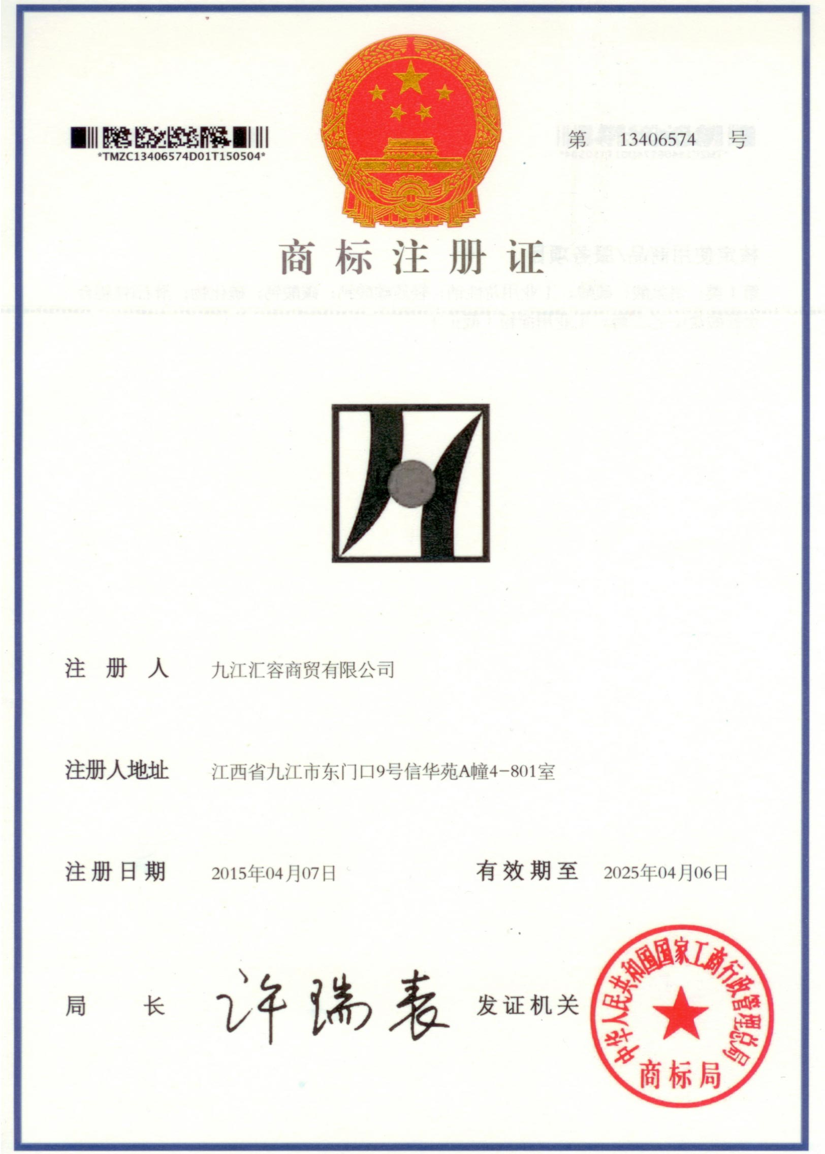 qualification-certificate-4